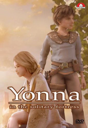 Yonna in the Solitary Fortress von ANIME