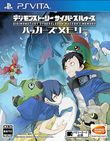 Digimon Story Cyber Sleuth Hacker's Memory (ASIA IMPORT : ENG SUBS) - PS VITA von Bandai