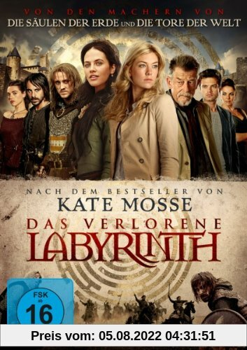 Das verlorene Labyrinth [2 DVDs] von Christopher Smith