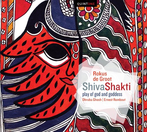 Shivashakti-Play of God and Goddess von Etcetera