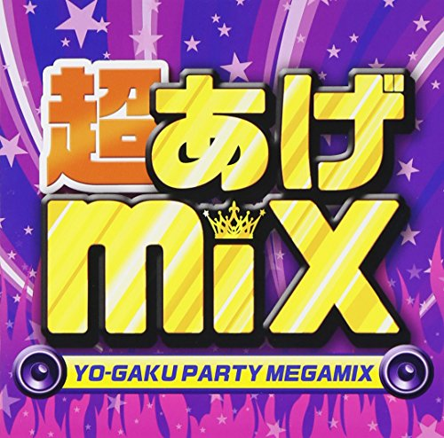 V.A. - Cho Age Mix Yo-Gaku Party Megamix [Japan CD] MEBI-2 von Indies Japan