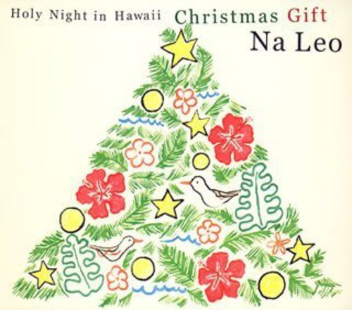 Holy Night in Hawaii ?Christma von Jvc Japan