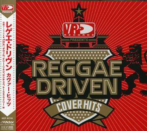 Covers-Ladies Only von Jvc Japan