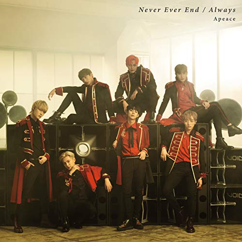 Never Ever End von Universal Japan
