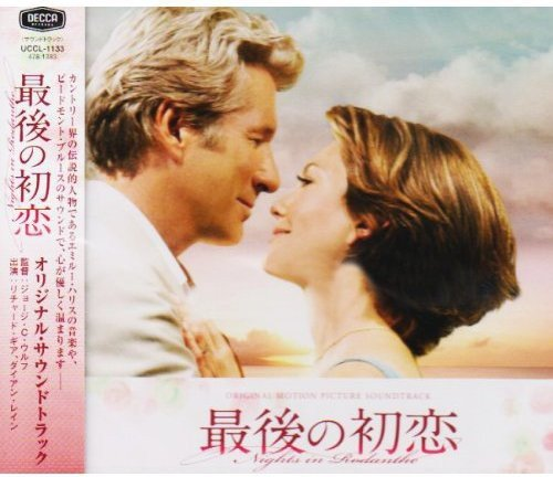 Nights in Rodanthe/Ost [Jpn] von Universal Japan