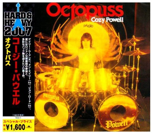Octopuss von Universal Japan