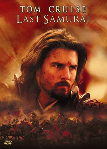 Last Samurai (2 DVDs) von Warner Home Video