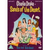 Sands of the Desert von Network